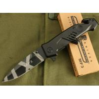 Cheap Extrema Ratio Knife MF3 - Small size (tiger stripe) for sale