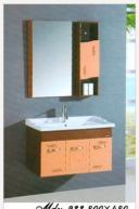 China PVC Bathroom Cabinet Vanity Unit on sale