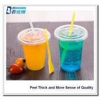 Cheap Disposable 12oz custom logo printed plastic cup with flat lid wholesale
