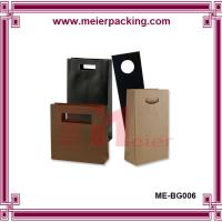 Paper Twist Carrier Bags Paper Twist Carrier Bags For Sale