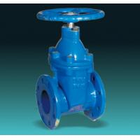 Cheap Resilient Seated Gate Valves for sale