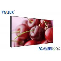 Cheap 4K Supported Original LCD Panel Digital Signage Displays Ultra Narrow Bezel 1.8-3.5mm for sale