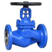 Cheap 1.6Mpa flange bellows globe valve for sale