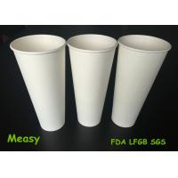 Cheap 600ml Large Size Disposable Paper Cups Integrated / wedding nice disposable cups for sale
