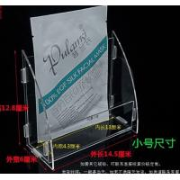 Cheap face mask magazine promotional display stand for sale
