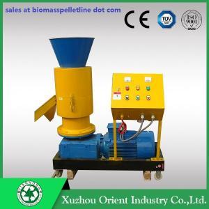 Cheap Biomass Fertilizer Fuel Pellet Mill/Bagasse Pellet Mill/Pellet Mill for sale