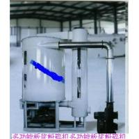 Cheap Plate pulp crushing machine for sale