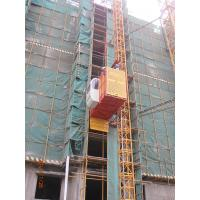 Buy cheap Vertical handling Construction Lifting Equipment / Builder Hoist for Material, from wholesalers
