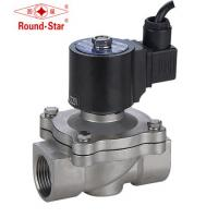 Cheap SS Waterproof Fountain Solenoid Valve , 50mm Electric Water Solenoid Valve for sale
