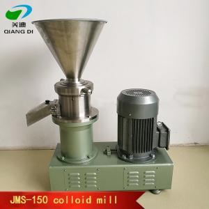 industrial fruit jam juice fine grinding machine/butter production line equipment