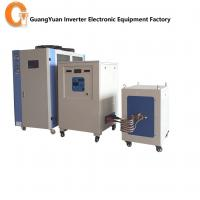 Cheap 60KW Metal Heat Treatment Machine 10-50khz Fluctualting Frequency With Industrial Chiller for sale