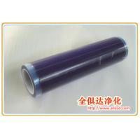 China dust free ESD cleanroom sticky roller on sale
