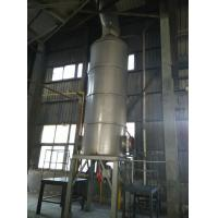 Cheap Two Chamber Structures Hot Air Furnace RTO Incinerator For Organic Waste Gas for sale