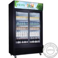 Cheap OP-A401 Pure Copper Condenser Stable Cooling Supermarket Glass Door Fridge for sale