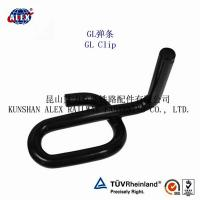 Cheap 60si2mn Forged Rail Clip for sale
