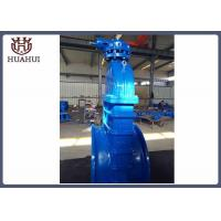 Double flange gearbox resilient seated gate valve rubber seat DN450