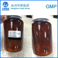 Cheap Cosmetic peptide SNAP - 8 , Acetyl Octapeptide - 3 ,  Synthetic Peptides anti - aging for sale