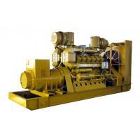 Cheap 1000kw diesel generator set   three phase water cooling  with ISO CE   factory price for sale