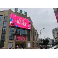 Cheap P5 Wall Mounted Outdoor Fixed LED Display 7000 Nits Brightness 1920Hz Refresh for sale