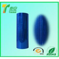 China 2014 Metalized Holographic BOPP Thermal Lamination Film  Blue Color on sale