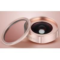 Cheap Silver / Black / Golden Color Mobile Phone Camera Lenses With ISO9000 for sale