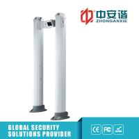 Buy cheap Multi Zone Metal Detector, Self Diagnostic Full Body Metal Detectors For Conference from wholesalers