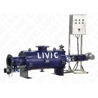 Cheap Self Cleaning Irrigation Filter Horizontal Installation For Water Treatment Systems for sale