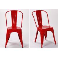 Cheap Stackable Cafe Metal Tolix Chairs , Antique Industrial Tolix Metal Frame Shop Chairs for sale