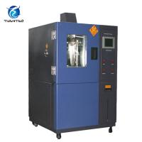 Cheap SUS304 material High Stability Wire Cable Rubber Ozone Aging Test Cabinet for sale