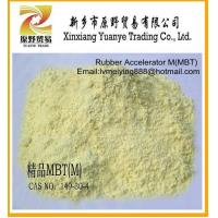 Cheap chemical products accelerator mbt(m) for sale