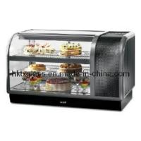Cheap Supermarket Icecream Cooler (TX-1234) for sale