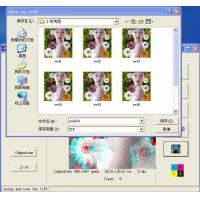 Cheap OK3D National copyright 3d rip software for lenticular printing for ctp machine for sale