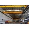 Buy cheap Light Duty Single Girder Eot Traveling Overhead Crane 5 Ton from wholesalers