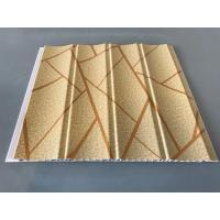 Cheap Easy Maintenance Laminated Pvc Wall Panels For Drawing Room 25cm*7mm for sale