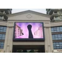 China Commercial Waterproof Digital LED Video Billboard Advertising for Building Wall on sale