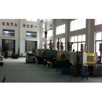 Ningbo Gesu Gardening & Irrigation Equipment Co.,Ltd.