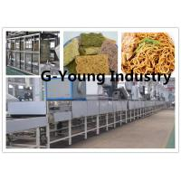 Buy cheap Customizing Automatic Fried Instant Noodle Maker frying noodle production line from wholesalers