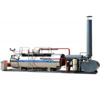Cheap 2 Ton 150hp Automatic Gas Steam Boiler Heavy Oil Gas LPG Fired Industrial Steam Boiler for sale