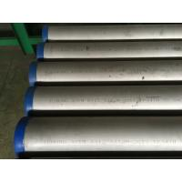 """Cheap Stainless Steel Seamless Pipe ASTM A312 TP347/347H , A213 TP347H, A269 TP347H, Pickled and Annealed , Plain End,6"""" SCH40 for sale"""