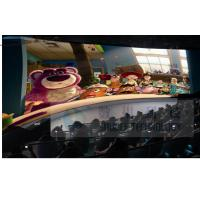 China 4D Movie Theater With High Definition 3D Image / 7.1 Audio System on sale