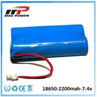China Medical Device 18650 2200mAh 7.4V Lithium Ion Rechargeable Batteries CE Rohs on sale