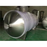 China Stainless Steel Gas Storage Tanks And Pressure Vessels For Automotive Industry Horizontal on sale