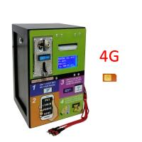 China Wall Mounted 4G Coin Banknote Operated Payment Vending Machine on sale