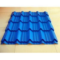 Quality Prepainted Color Coated Corrugated Steel Roofing Sheets wholesale