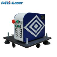 Cheap 30W Flying CO2 Metal Laser Marking Machine With High Repetition Precision for sale