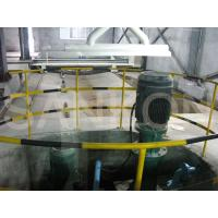 Cheap AAC production line 6m³ Agitator AAC Mixer machine of waste water pool for sale