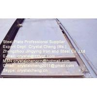 Cheap ASTM A285Gr.C,A285Gr.B, A285Gr.A,A285 Grade C steel plate for sale