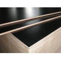 Buy cheap GIGA thinnest plywood supply from wholesalers
