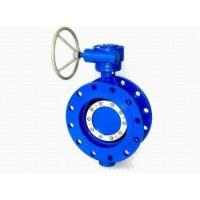 "Cheap A216 WCB Double Eccentric Wafer Butterfly Valves S960 DN100 4"" for sale"