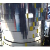 Cheap Custom SUS202 cold rolled stainless steel coil for vehicle structure and exterior for sale